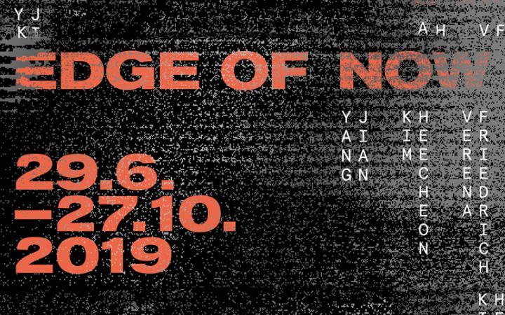 """<img src=""""zkm_eon_email-banner_kopie.jpg"""" alt=""""Logo der Ausstellung im ZKM Edge of Now"""">"""