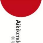 AiKiKenDo Logo
